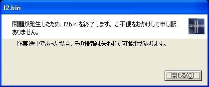 e0071486_1101657.jpg
