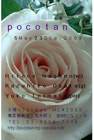 f0063488_1811836.jpg