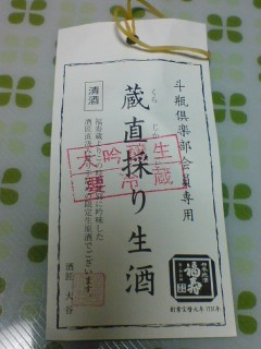 b0019591_13105133.jpg