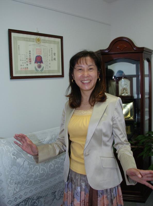 旅日华人女企业家李宝珠 普及中国健康食品获奖_d0027795_14493819.jpg