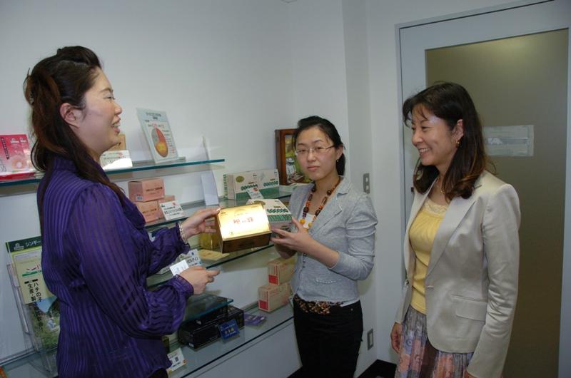 旅日华人女企业家李宝珠 普及中国健康食品获奖_d0027795_14494976.jpg