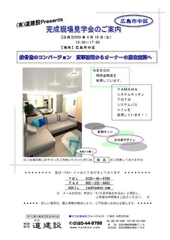 b0078597_21403259.jpg
