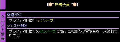 c0081097_20301011.jpg