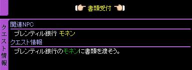 c0081097_20302893.jpg