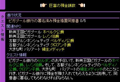 c0081097_2151248.jpg