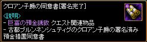 c0081097_21523430.jpg