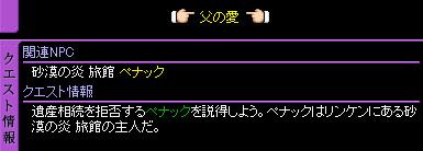 c0081097_2153231.jpg