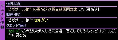 c0081097_2153236.jpg