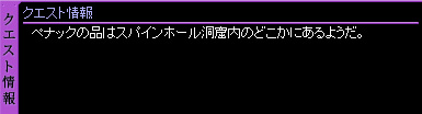 c0081097_215493.jpg