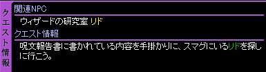 c0081097_2161823.jpg