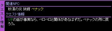 c0081097_216348.jpg