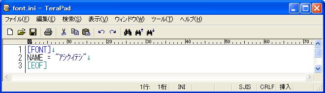 c0141199_73223.jpg