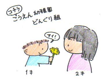 e0127999_1644152.jpg