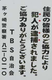 b0144902_13132913.jpg