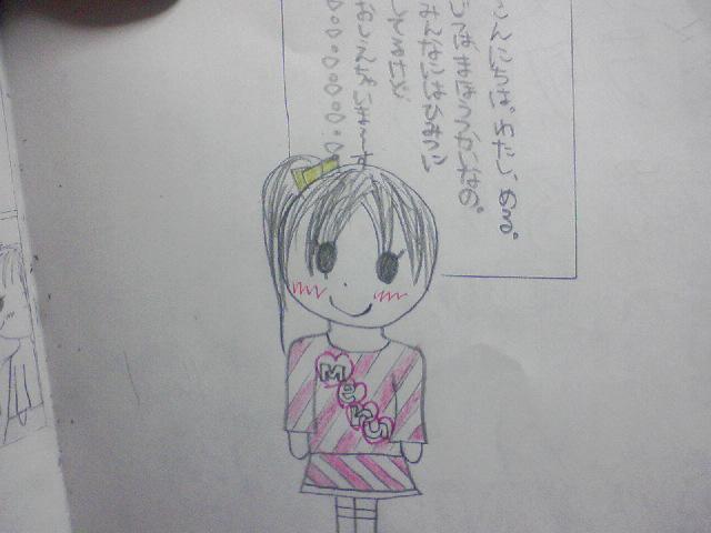 f0197703_1038036.jpg