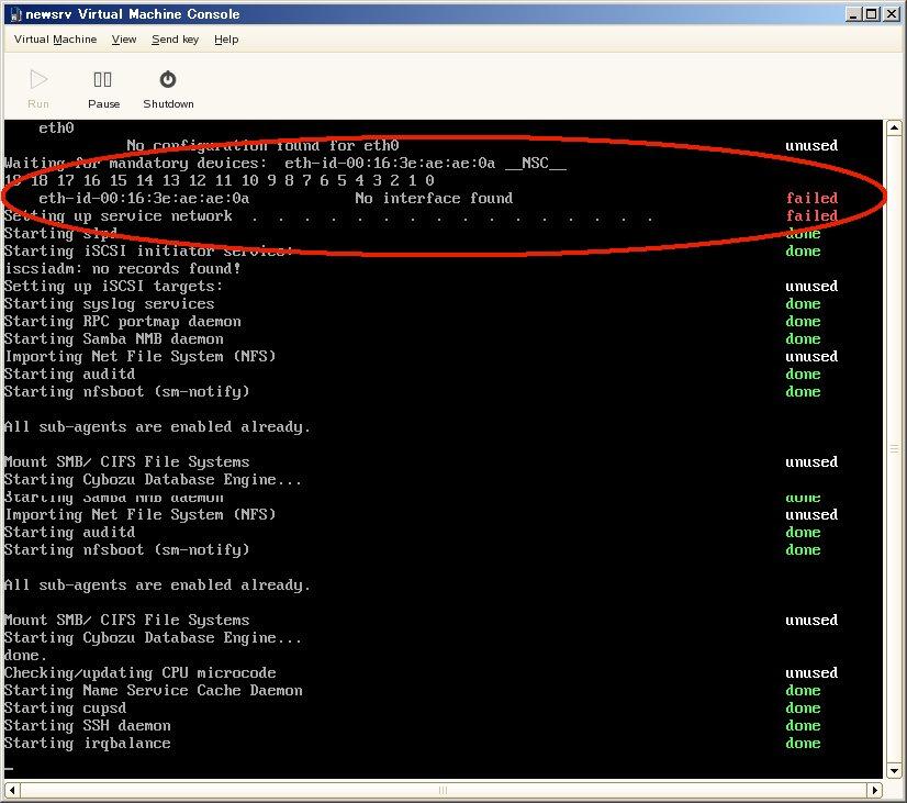 SUSE Linux (SLES10) XEN仮想マシンの移植_a0056607_15173519.jpg