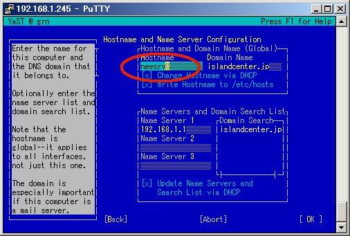 SUSE Linux (SLES10) XEN仮想マシンの移植_a0056607_1520924.jpg