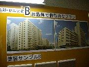 b0162408_1854860.jpg