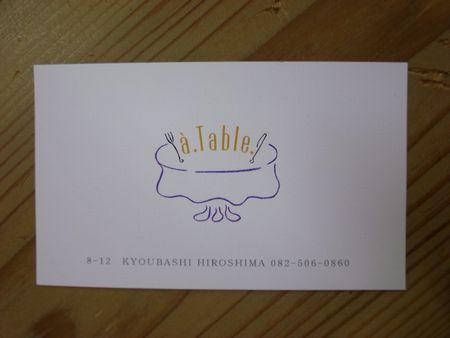 『Mさま邸上棟!』(広島市安佐南区緑井)_b0131012_14352191.jpg