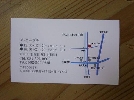 『Mさま邸上棟!』(広島市安佐南区緑井)_b0131012_14353791.jpg