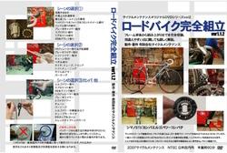 f0201014_0564943.jpg