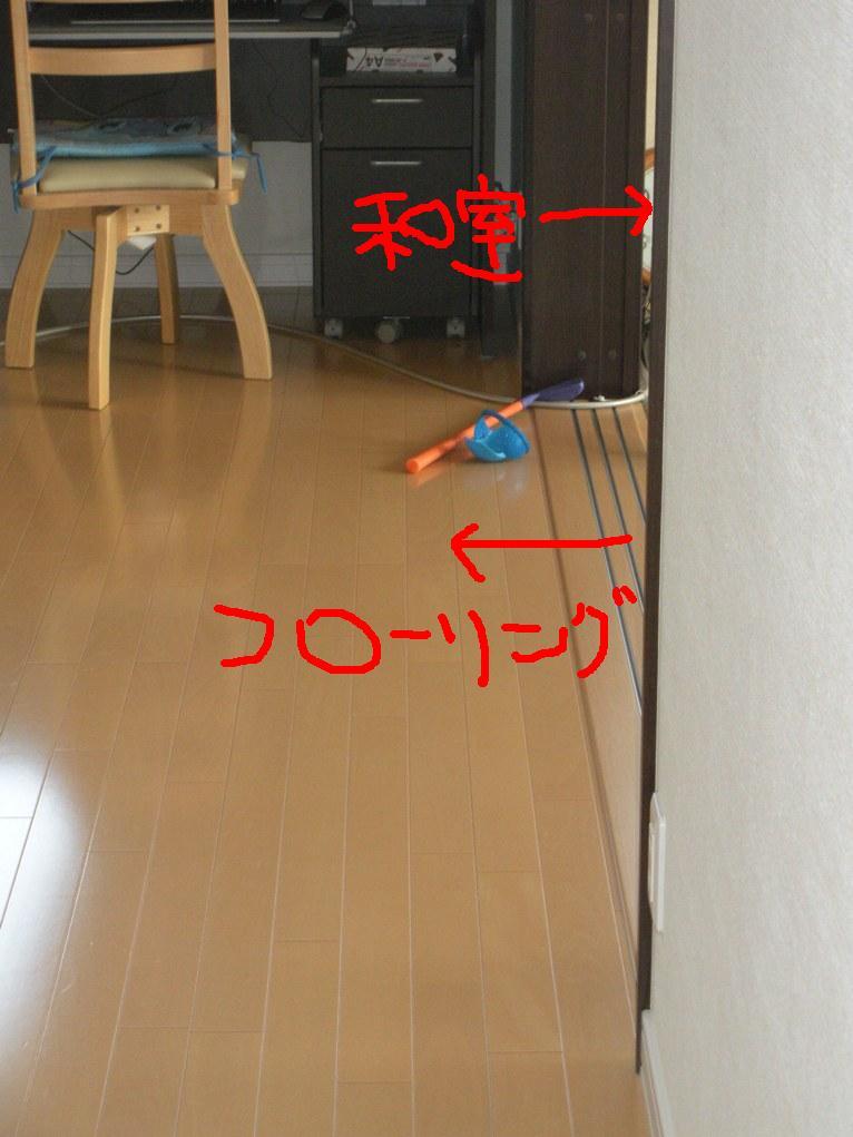 c0003217_18491342.jpg