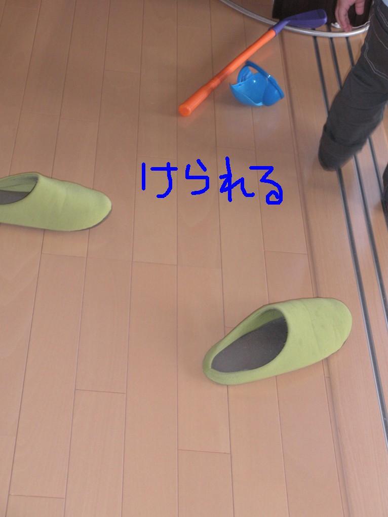 c0003217_18513437.jpg