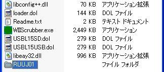 b0030122_2118030.jpg