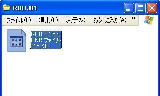 b0030122_21181778.jpg