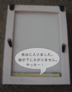 e0170822_10532076.jpg
