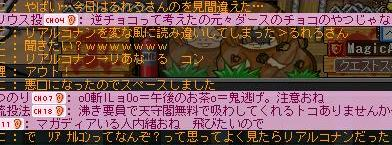 a0069260_10543235.jpg