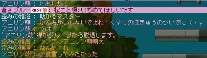 a0069260_1055347.jpg