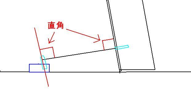b0157260_18524719.jpg