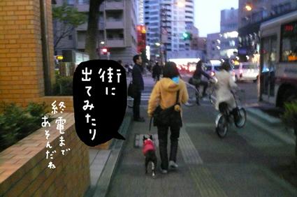 f0170072_0132797.jpg