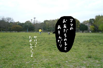 f0170072_0151618.jpg