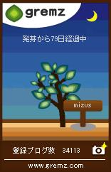d0143880_042375.jpg