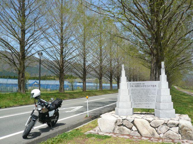 琵琶湖ツーリング_f0097683_22373340.jpg