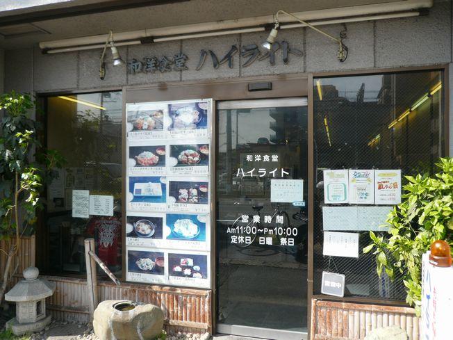 琵琶湖ツーリング_f0097683_22385880.jpg