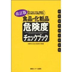 b0160186_1937892.jpg