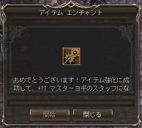 e0071486_3312716.jpg