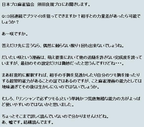 b0095489_243283.jpg