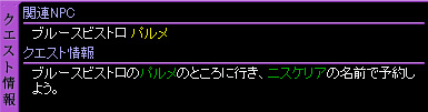c0081097_1423998.jpg