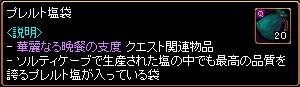 c0081097_1432088.jpg