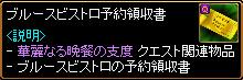 c0081097_1434326.jpg