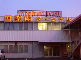 中国出張2009年04月-第一日目-羽田・香港深夜便_c0153302_14352313.jpg
