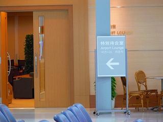 中国出張2009年04月-第一日目-羽田・香港深夜便_c0153302_14371636.jpg