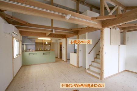 はるかぜの家 完成見学会_d0080906_2053432.jpg