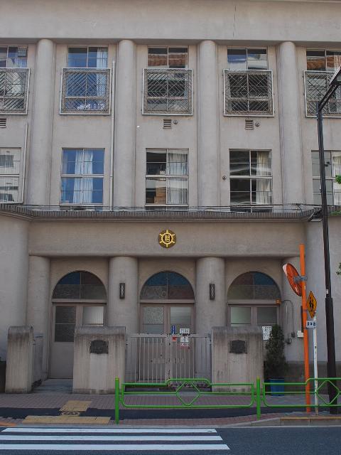 東京都中央区立明石小学校(大正モダン建築探訪)_f0142606_214627.jpg