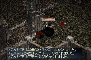 f0101117_2123215.jpg