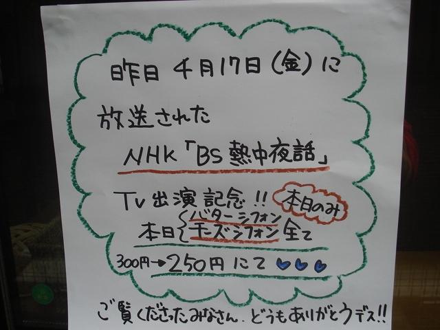 b0087822_9335516.jpg